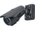 Видеокамера уличная IV-350U CCD 600 ТВ линий