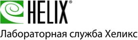 Логотип ООО «НПФ «ХЕЛИКС»