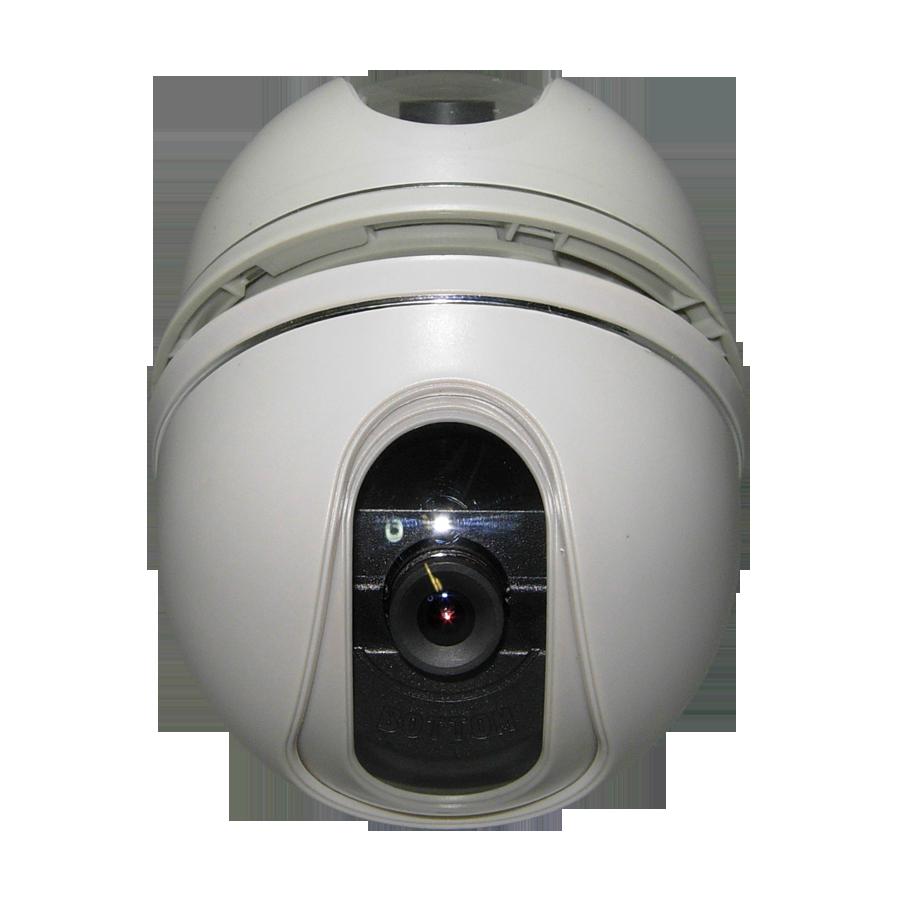 Видеокамера купольная цветная KMC-85H Kameron