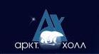 """Логотип """"Аркт.Холл"""""""