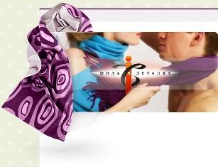 Логотип «Мода в деталях»